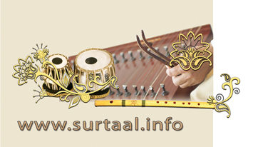 Carte de visite, musique indienne